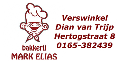 1000klapper-logos-web-markelias-2018